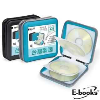 【E-books】24入硬殼拉鍊CD收納包