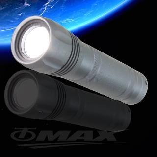 【omax】沖繩星野變焦探索手電筒R45-1入(12H)