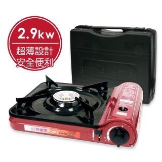 【妙管家】優質休閒瓦斯爐-附手提箱(K701R/K-701R)