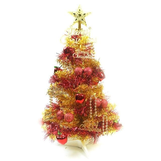 【摩達客】耶誕-2尺/2呎-60cm台灣製繽紛金色金箔聖誕樹(含紅蘋果純金色系/不含燈/本島免運費)/