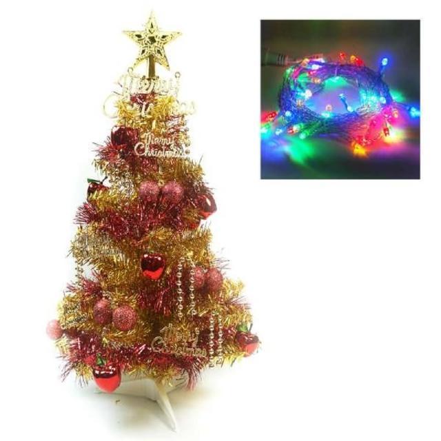 【摩達客】耶誕-2尺/2呎-60cm台灣製繽紛金色金箔聖誕樹(含紅蘋果純金色系/含LED50燈彩光插電式透明線)/