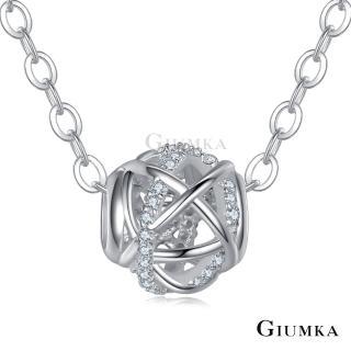 【GIUMKA】925純銀 經典絕對 簡約鏤空小圓圈純銀項鍊  甜美淑女款 MNS06003-1(銀色白鋯款)