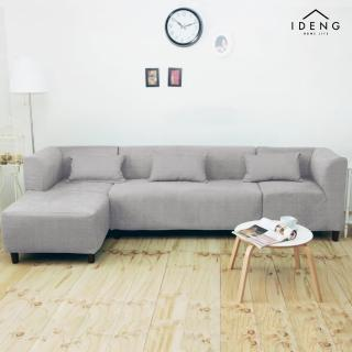 【伊登沙發床】『布朗』獨立筒組合式沙發(左右型可選)