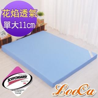 【隔日配】LooCa花焰超透氣11cm彈力記憶床墊(單大3.5尺)