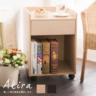 【Akira】MIT簡約居家單抽收納移動邊桌/茶几/床頭櫃(2色選)