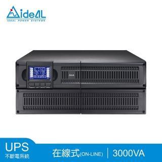 【愛迪歐IDEAL】ON LINE IDEAL-9303LRB(機架式UPS 3KVA)