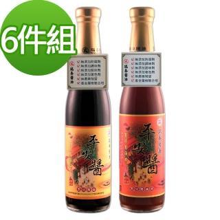 【瑞春醬油】平安醬黑豆醬油X3+黑豆油膏X3(420ml/瓶)