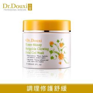 【Dr.Douxi朵璽】花晶靈金盞花璀璨花瓣膜250ml(凍膜修護系列)