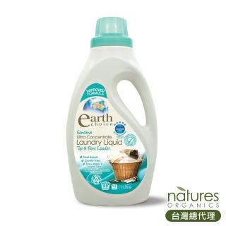 【澳洲Natures Organics】植粹超濃縮洗衣精-低敏1Lx8入/箱