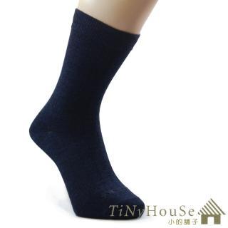 【TiNyHouSe小的舖子】超細輕薄保暖羊毛襪 超值2雙組入(藍灰色系M/L號 T-610/601)