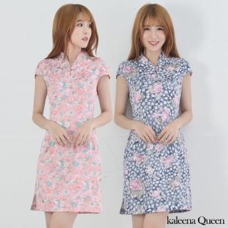【Kaleena Queen】唯美佳人優雅款旗袍-M/L/XL(粉/藍)