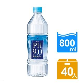 【PH9.0】鹼性離子水800mlx20入x2箱(共40入)
