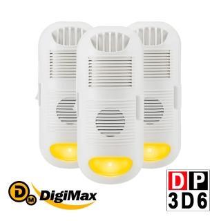 【DigiMax】DP-3D6 強效型負離子空氣清淨機(超值 3 入組)