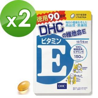 【DHC】維他命E (90日份) x 2