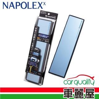 【日本NAPOLEX】德國光學平面藍鏡300mm(BW-156)