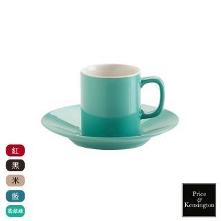 【P&K】經典咖啡杯90ml附盤(5色)