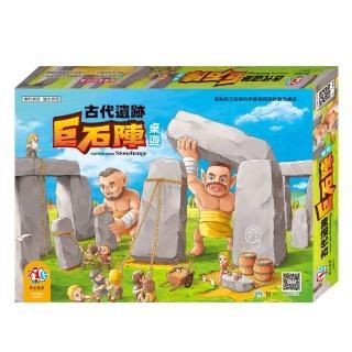 【世一】「桌上遊戲」古代遺跡-巨石陣(Ancientruins Stongehenge)