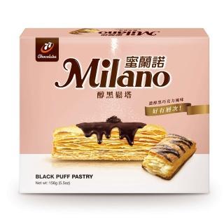 【77】Milano蜜蘭諾醇黑鬆塔12入