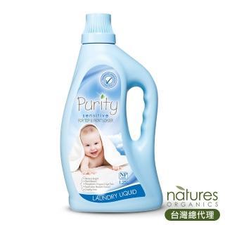 【澳洲Natures Organics】植粹嬰幼兒洗衣精-低敏 1.25Lx6入