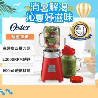【登錄抽Dyson吹風機】美國Oster Ball Mason Jar隨鮮瓶果汁機(紅)
