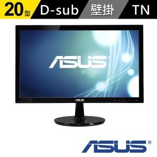 【ASUS】VS207DF 20型 寬螢幕(黑)