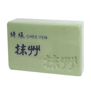 湯鎮瑋老師推薦-天然抹草開運除穢皂