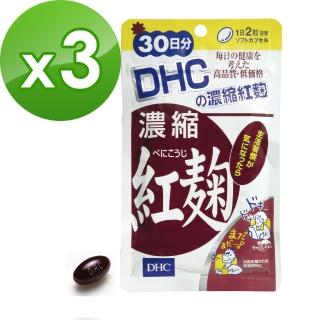 【DHC】濃縮紅麴 x 3