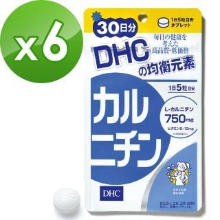 【DHC】左旋肉鹼精華 x 6