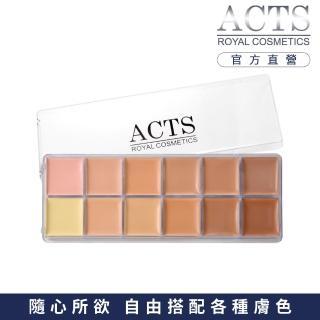 【ACTS 維詩彩妝】淨透無瑕12色專業粉底膏盤