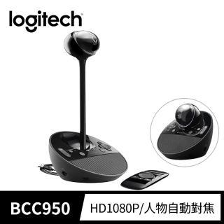 【Logitech 羅技】BCC950 ConferenceCam