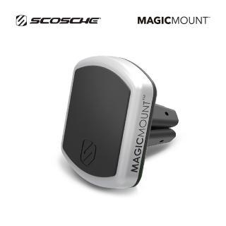 【SCOSCHE】MAGIC MOUNT VENT 冷氣出風口磁鐵手機架 專業版(磁鐵手機支架)