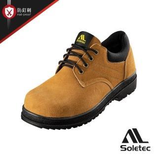 【Soletec超鐵安全鞋】E1015超鐵安全工作鞋反毛絨面皮 T形氣墊防穿刺(工作鞋 休閒鞋 防釘刺)