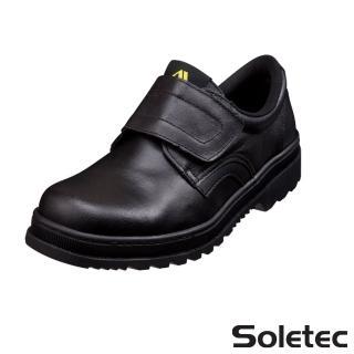 【Soletec超鐵安全鞋】C1066 真皮工作鞋 鋼頭鞋(魔帶款 台灣製造)