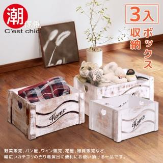 【C est Chic】魔法森林復古木質收納箱3入-大中小(收納箱)
