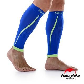 【Naturehike】運動機能型壓縮小腿套 護腿套_1雙(寶藍)