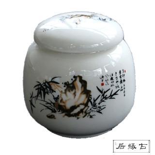 【古緣居】陶瓷密封一兩小茶罐(墨竹清風)