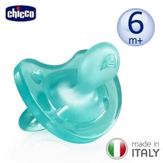 【chicco】舒適哺乳-矽膠拇指型安撫奶嘴-亮藍-6m+/