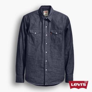【Levis】牛仔襯衫 男裝 / Barstow V形雙口袋 / 原色丹寧 / White Oak布廠 / 經典延續款(頂級Cone Denim)
