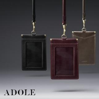 【ADOLE】Gemini雙子(證件套-經典黃銅款)