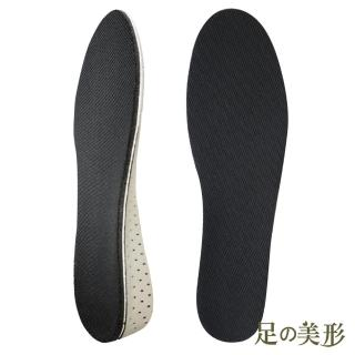 【足的美形】記憶棉增高全墊3.3cm(2雙)