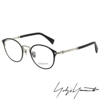 【Yohji Yamamoto 山本耀司】鈦金屬系列波士頓框光學眼鏡(黑銀 YY0020-03)