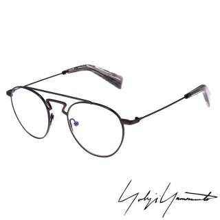 【Yohji Yamamoto 山本耀司】復古圓框時尚光學眼鏡(鐵灰-YY3004-902)