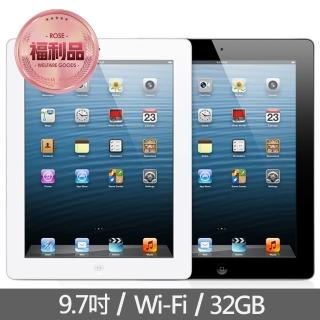 【Apple 福利品】iPad 4 Wi-Fi 32GB 9.7吋平板電腦(A1458)