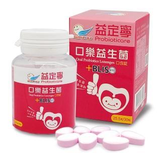 【Probioticare 益定寧】K12口樂益生菌(口腔保健)