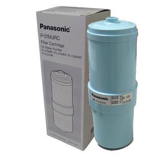 【Panasonic 國際牌】電解水機專用濾芯(P-31MJRC)
