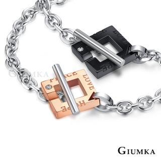 【GIUMKA】命中注定情侶手鍊刻字T字扣 白鋼情人手鍊 單個價格 MH06052-4(黑色/玫金)