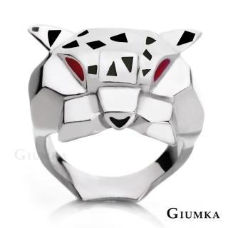 【GIUMKA】獵豹 純銀戒指 925銀戒 型男個性戒指 銀色MRS06054(銀色)
