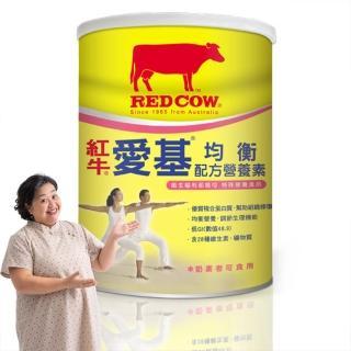 【紅牛】愛基均衡配方營養素(900g)