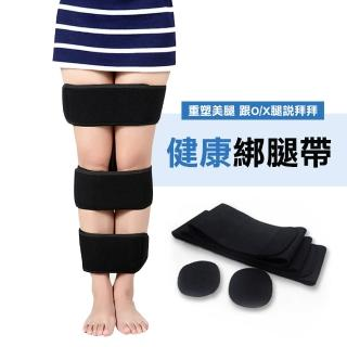 【ARIMAS】日式健康好入眠綁腿帶/束腿帶/O型腿矯正帶(礒谷力學療法推薦)
