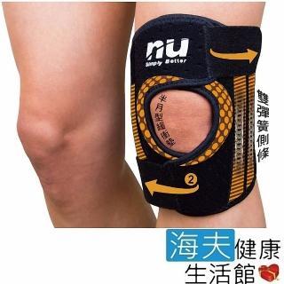 【恩悠數位】NU 鈦鍺能量冰紗可調式護膝_恩悠肢體裝具(未滅菌)